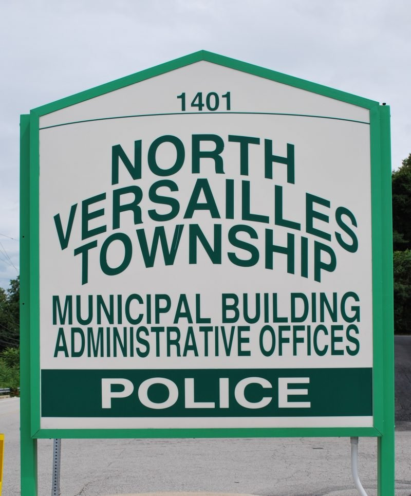 North Versailled Township Municipal Building Sign – Admin Offices Police